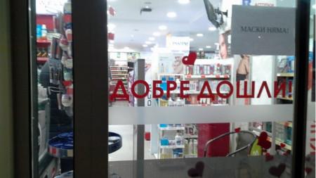 В много аптеки се появиха бележки, че няма маски