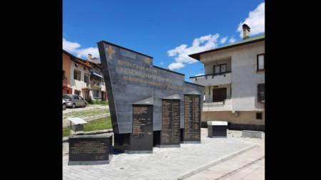 Монумент на опълченците и на загиналите във войните в град Рила