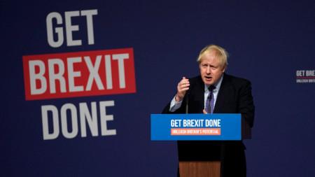 Борис Джонсън обявява предизборния манифест