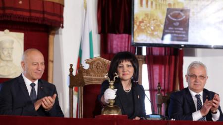 Тържествена сесия на Народното събрание във Велико Търново.
