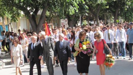 Шествието в Русе на 24 май през 2018 г.