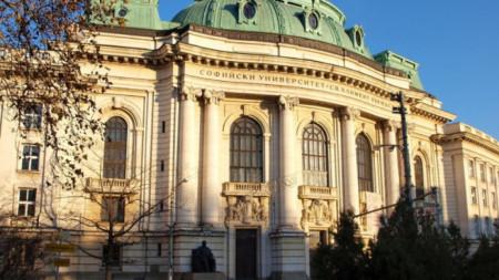 Universiteti i Sofjes
