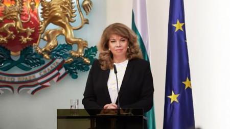 Vice President Iliana Iotova