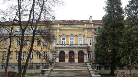 Национален антропологически музей