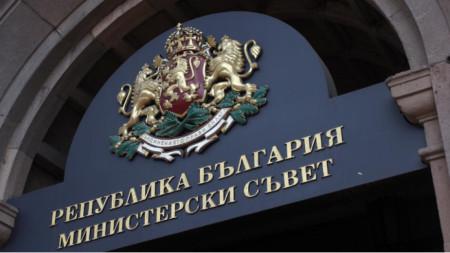 С решение на Министерския съвет започва пилотен проект в Пловдив