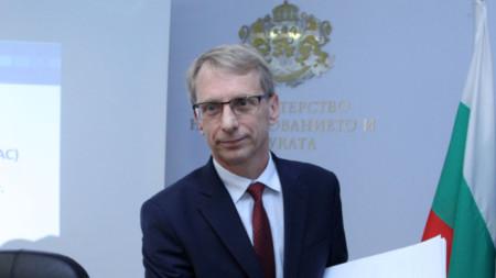 Nikolay Denkov
