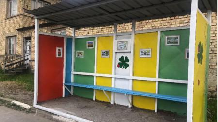 Цветна спирка в Опака