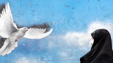 В Техеран - 8 ноември 2020 г.