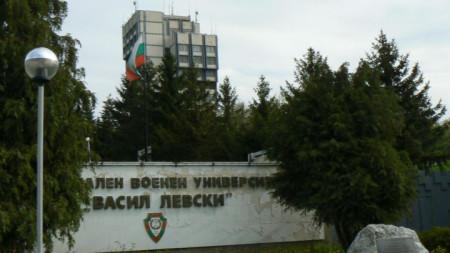 """Националният военен университет """"Васил Левски"""" във Велико Търново."""
