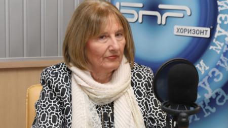 Веска Георгиева