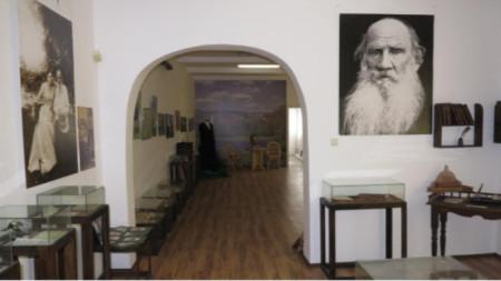 Музейная экспозиция «Болгарская Ясная поляна»