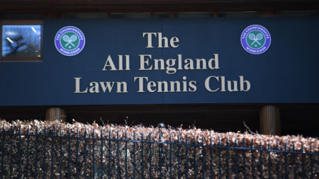 Няма да се играе тенис в Лондон тази година.