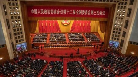 Национален народен конгрес на Китай