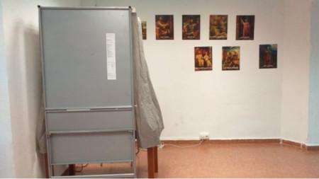 Colegio electoral en la escuela dominical búlgara de Alicante