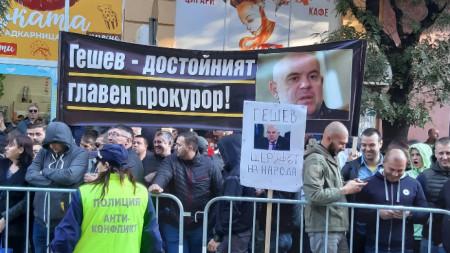 Демонстранти в подкрепа на кандидатурата на Иван Гешев за главен прокурор до сградата на ВСС в София.