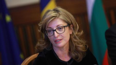 Външният министър Екатерина Захариева