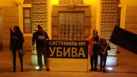 7-месечният протест за правата на хората с увреждания е облечен в законова форма.