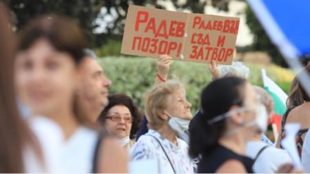Contraprotesta frente al Palacio Nacional de Cultura