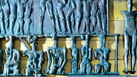 """Пластиката """"България земя на древни култури"""""""