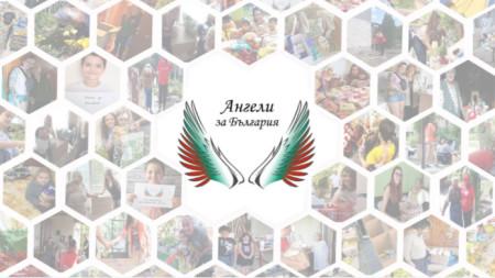 Фото: facebook/Ангели-за-България Angels-for-Bulgaria