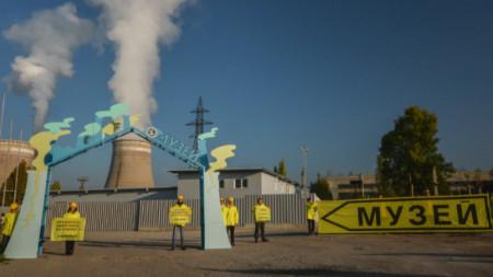 В демонстрацията се включиха екоактивисти от България, Румъния, Хърватия и Унгария.