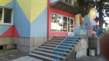 Детската градина в гр. Рила