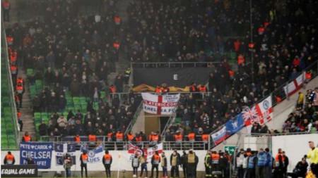 Феновете на Челси в Унгария.