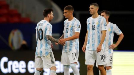 Аржентина - Парагвай