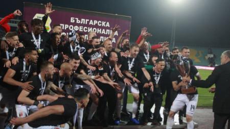 Lokomotiv Plovdiv has won Bulgarian Cup