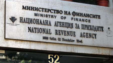 Agencia Tributaria Nacional