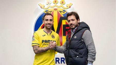 Алкасер подписа за 5 години и половина с Виляреал.