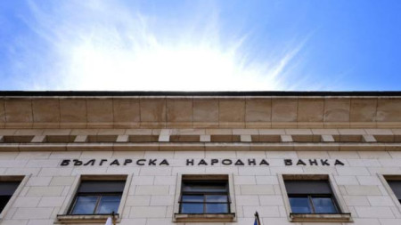 Banco Nacional de Bulgaria