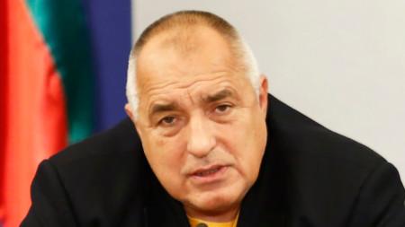 Премиерът Бойко Борисов трябва да получи акциите в МС