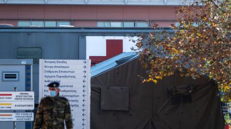 Временен медицински пункт във военна болница в Солун, Северна Гърция