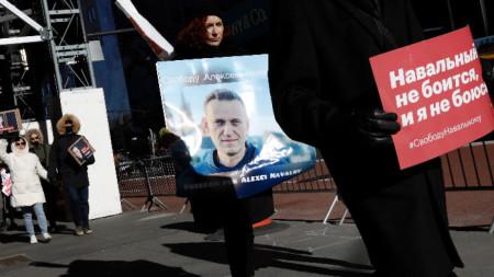 Протест в подкрепа на Навални в Ню Йорк, 23 януари 2021 г.