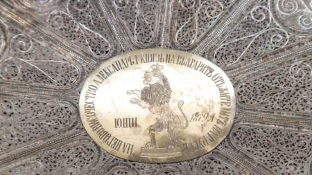 Ценните подноси бяха откупени на търг във Виена през януари.