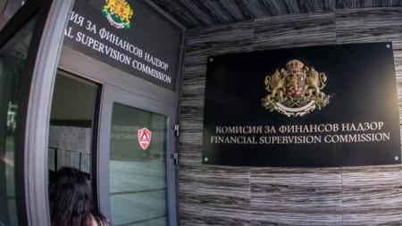 Komisioni i Mbikëqyrjes Financiare