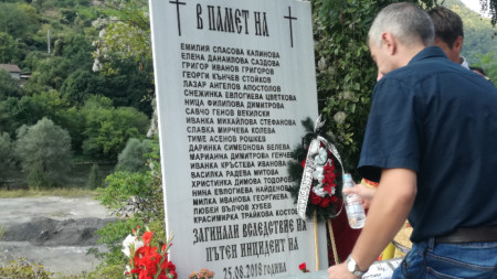 Паметна плоча на мястото на инцидента край Своге