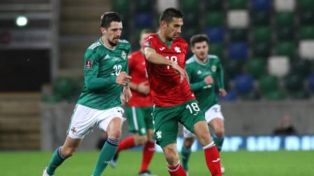 България взе точка срещу Северна Ирландия.
