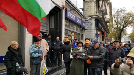 Десетки граждани се събраха пред КЕВР на протест.