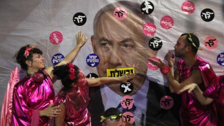 Протест срещу Нетаняху в Ерусалим, 12 юни 2021 г.