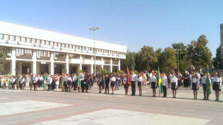 22 септември, Ден на независимостта във Видин