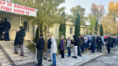 Queues formed in front of vaccination centres across the country