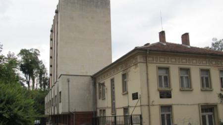 Сградата на Държавния военен архив във Велико Търново