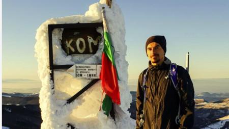 Божидар Антонов на връх Ком