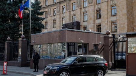 Посолството на Чехия в Москва