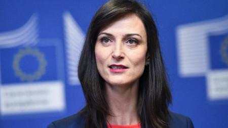 Еврокомисар Мария Габриел