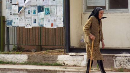 Poverty in Bulgaria