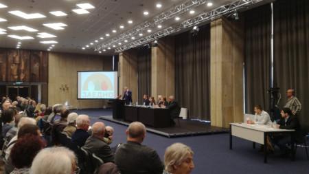 Втората национална конференция на движението