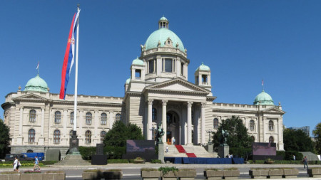 Сградата на сръбския парламент в Белград
